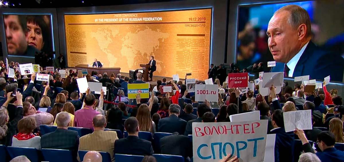 Пресс-конференция Путина - 2019