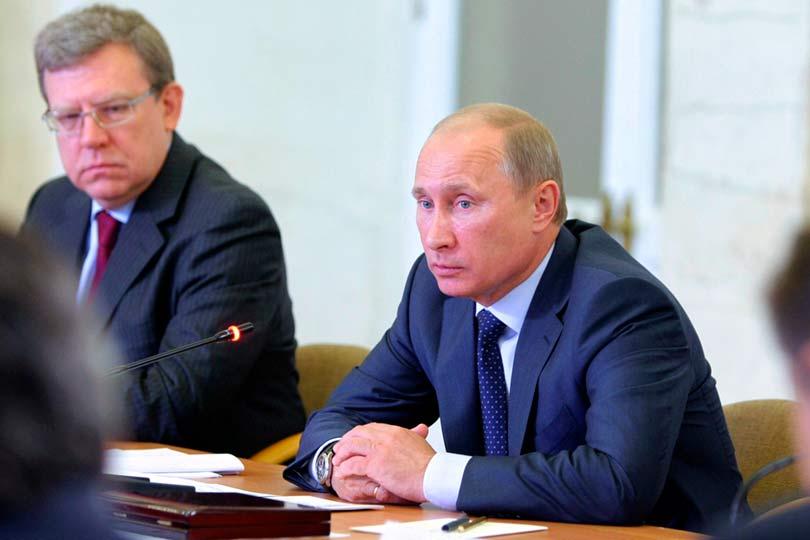 Путин и Кудрин