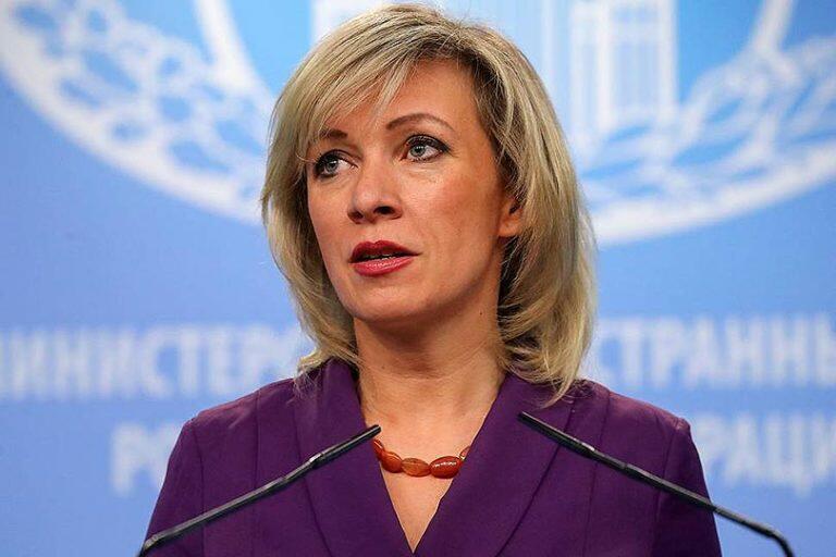 Рассекреченные данные ЦРУ о деятельности Бандеры прокомментировала Мария Захарова