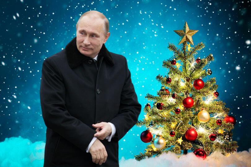 Путин у елки