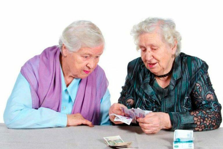 Российским пенсионерам с 1 января 2020 года прибавили пенсию на 6,6%