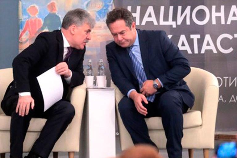 Грудинин и Платошкин являются одними из наиболее перспективных кандидатов на пост президента России