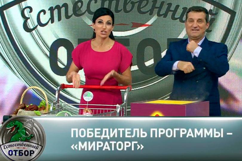 Кушинашвилли и Руденко