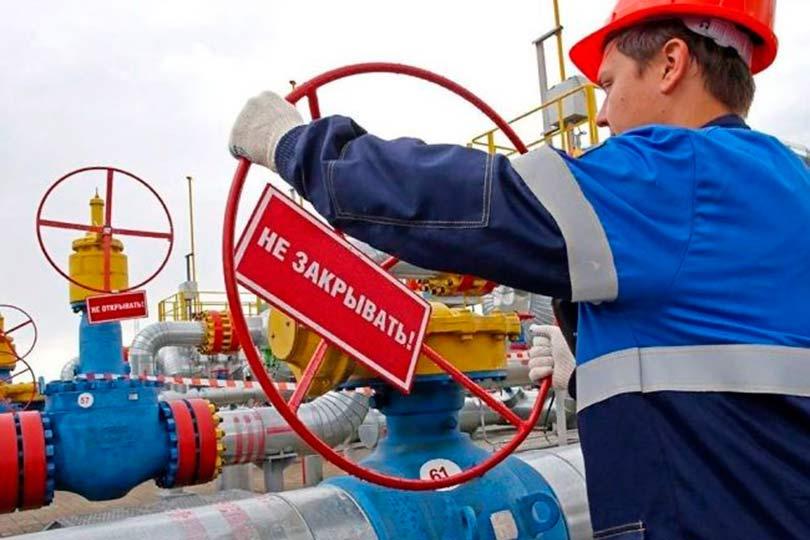 Газпромо и Нафтогаз