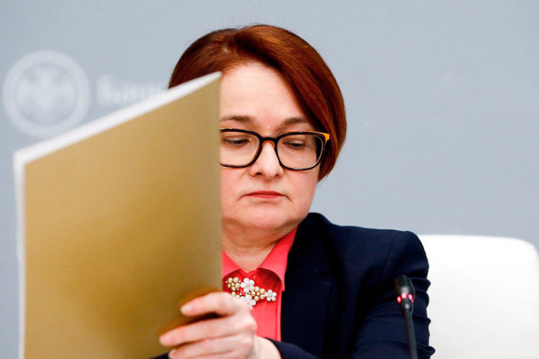 Эльвира Набиуллина – самая одиозная фигура на политическом небосклоне современной России