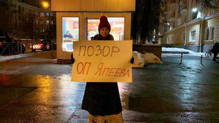 В Казани задержали участницу сменяемого одиночного пикета против строительства МСЗ
