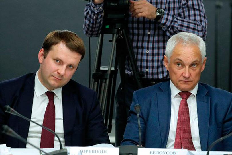 Орешкин и Белоусов