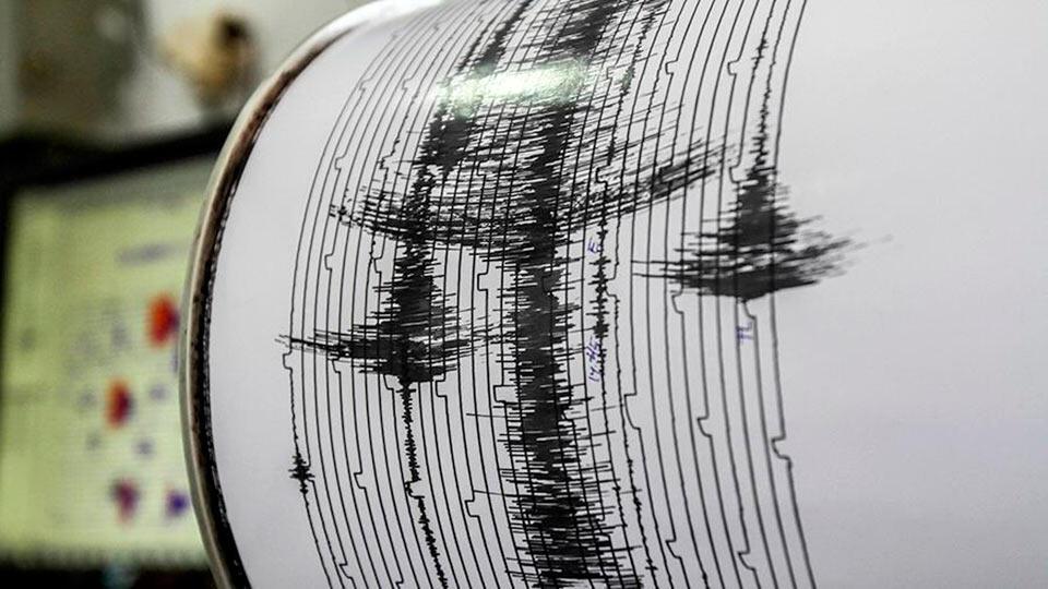 Землетрясение в Армении 18 января 2020