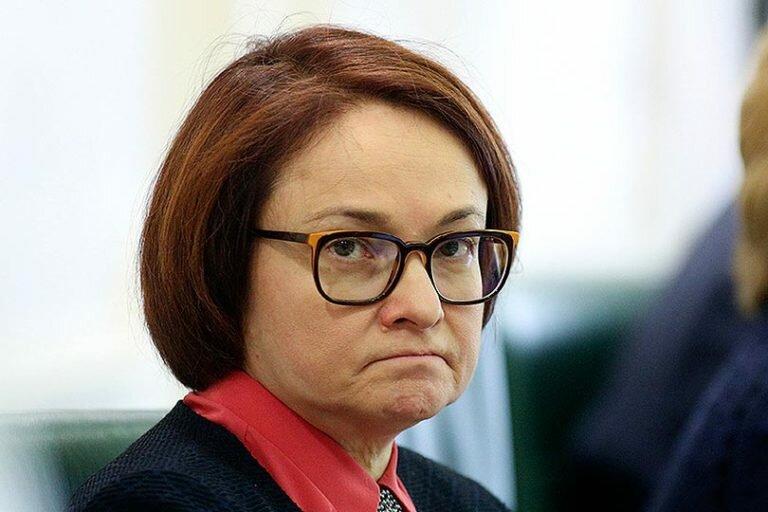 Когда отправят в отставку Набиуллину, благодаря которой экономика России растет в течении 10 лет на 1 % в год