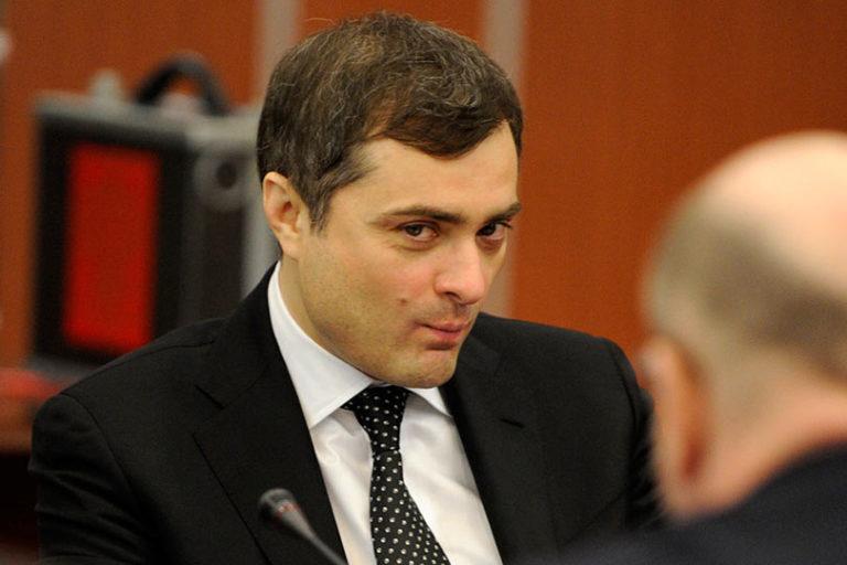 Как же так, со службы ушел основатель термина «путинизм» Владислав Сурков