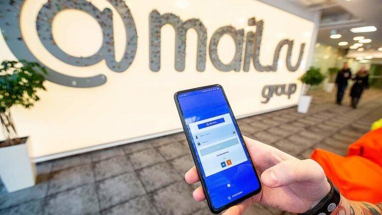 Серьезный сбой в работе случился у крупнейшего с сервиса Mail.ru