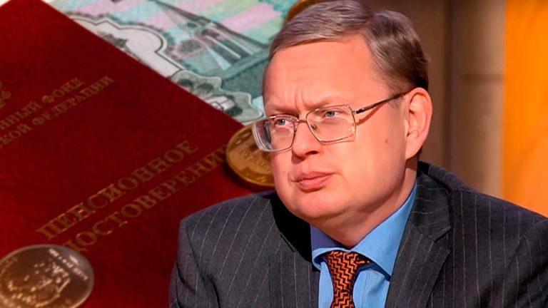 Делягин предположил, что Путин «извинился» перед работающими пенсионерами, призвав индексировать им пенсии