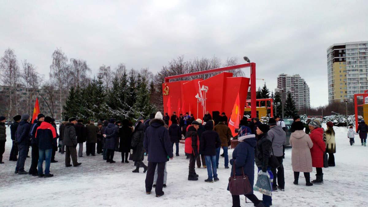 Митинг за Новый Социализм в Набережных Челнах