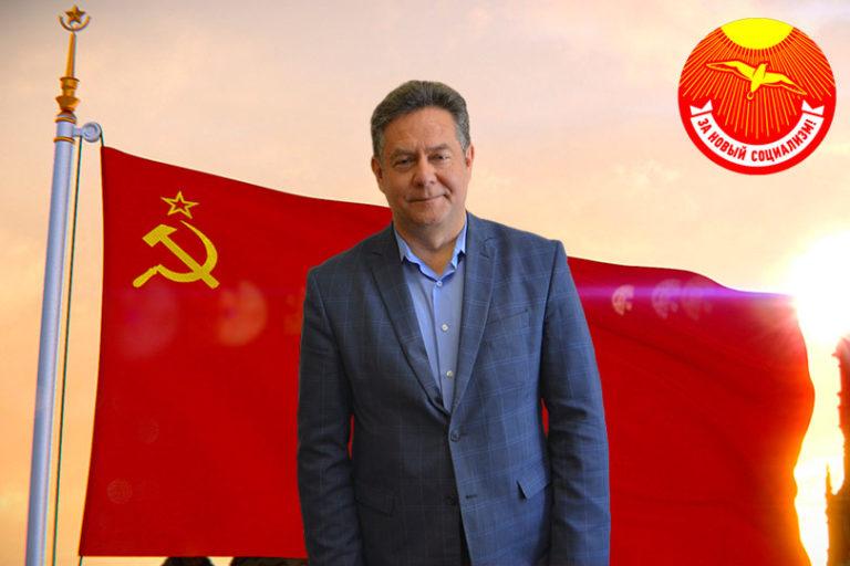 Год назад Платошкин объявил о создании движения «За новый социализм», можно подвести первые итоги