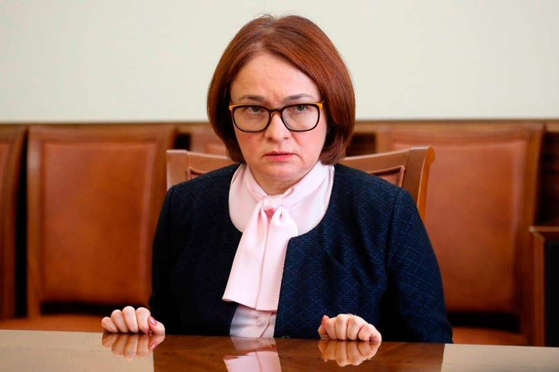 Эльвира Сахипзадовна
