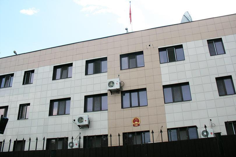 Генеральное консульство КНР в Екатеринбурге