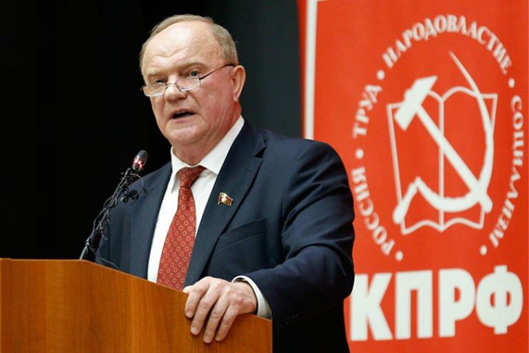 Зюганов и КПРФ предложили онлайн-голосование по 15 поправкам в Конституцию РФ, которые Путин никогда не поддержит