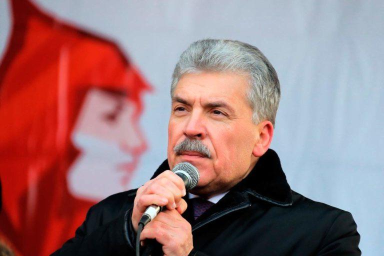 Грудинин назвал бредовыми высказывания судьи КС Арановского о том, что Россия не правопреемница СССР