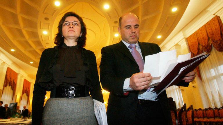 Набиуллина и Мишустин начинают войну за обладание «печатным станком», который сегодня не принадлежит России