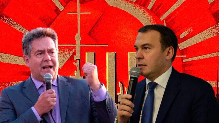 Удалось ли Кремлю расколоть левый фланг, или почему КПРФ обрушилась с критикой на Платошкина