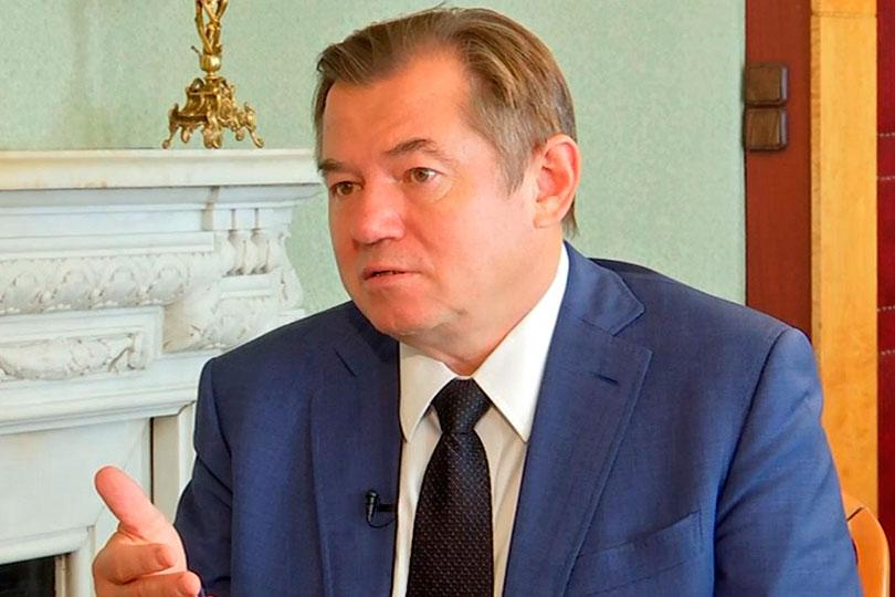 Экономист Сергей Глазьев