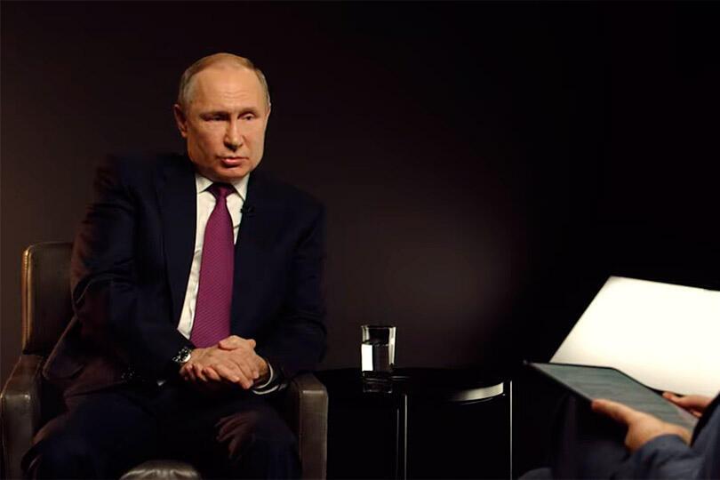 Путин и Ванденко