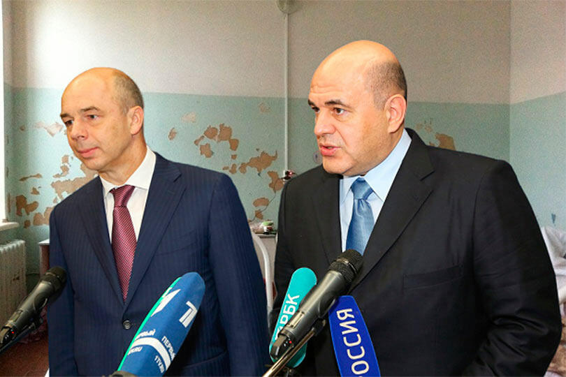 Мишустин и Силуанов