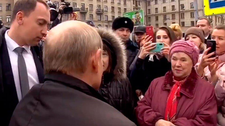 Путин с пенсионерами