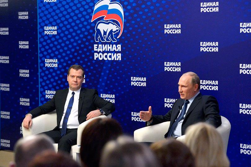 Медведев и Путин в ЕР