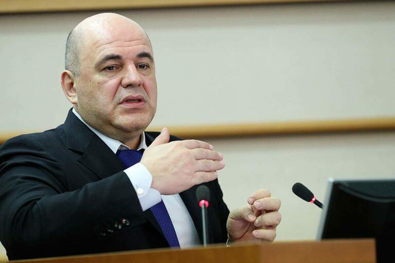 Российское правительство решило освободить от налогов ряд отраслей
