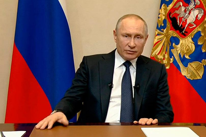 Срочное обращение Путина к россиянам