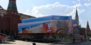 Парад Победы могут перенести на 24 июня, когда в 1945 году к мавзолею Ленина бросали знамена поверженной Германии