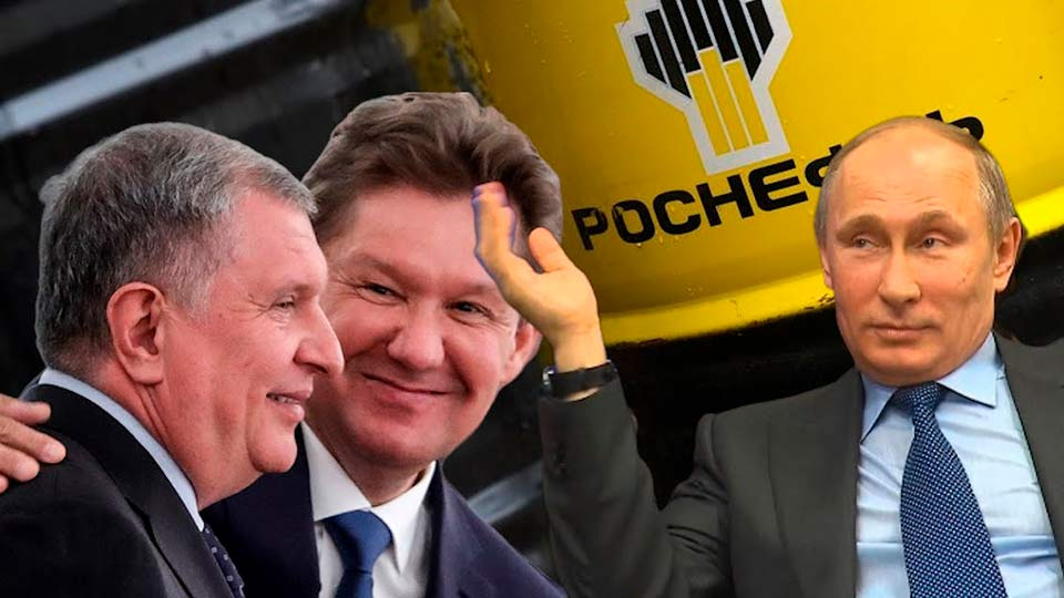 Владимир Путин прокомментировал многомиллионные месячные зарплаты топ-менеджеров госкомпаний в России