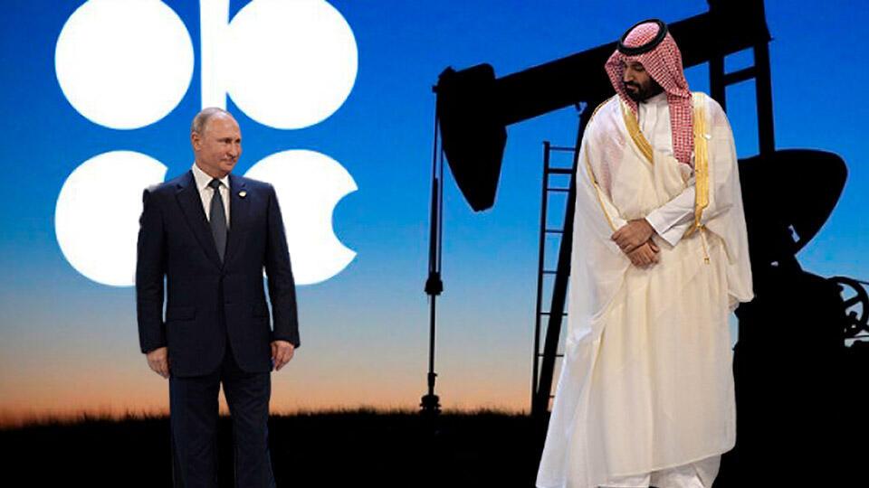 Путин и саудит