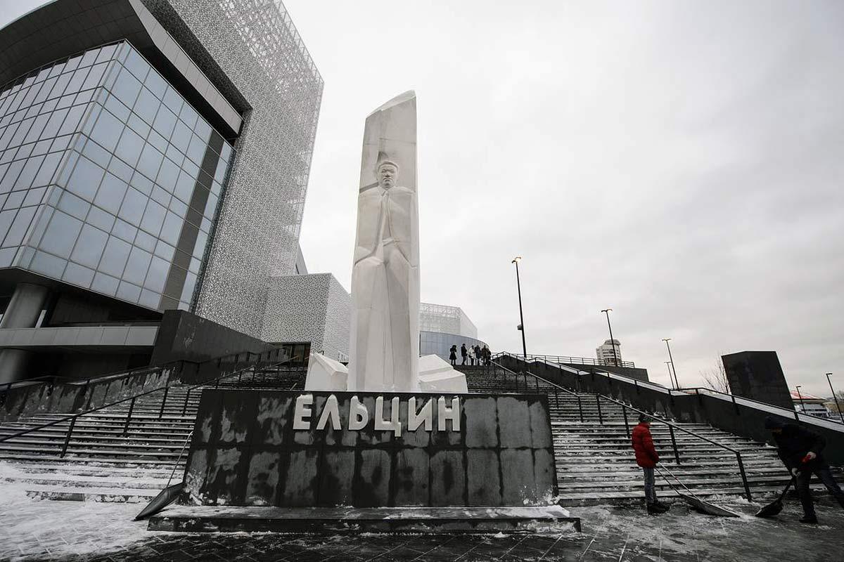 Ельцин - Центр