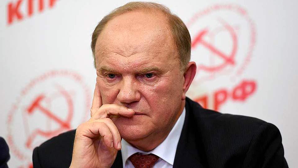 Генадий Зюганов КПРФ