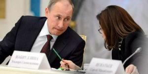 Почему Путин не увольняет Набиуллину, хотя в марте рубль признали худшей валютой в мире