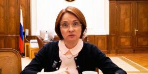 Эльвира Набиуллина опять уронила рубль, который начал расти на фоне дорожающей нефти
