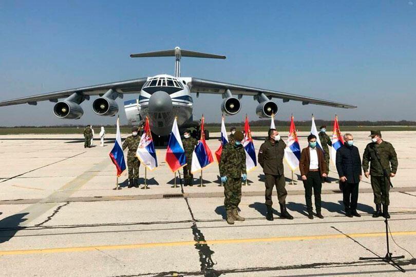 Российская помощь в в Сербии