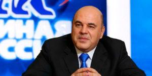 В список поддержки предприятий РФ попал Макдональдс, ПепсиКо, а также ФОН, представляющий игорный бизнес