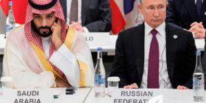 Заседание ОПЕК+ перенесено на 10 апреля по вине Саудовской Аравии, которая обвинила Путина в намеренном искажении истины