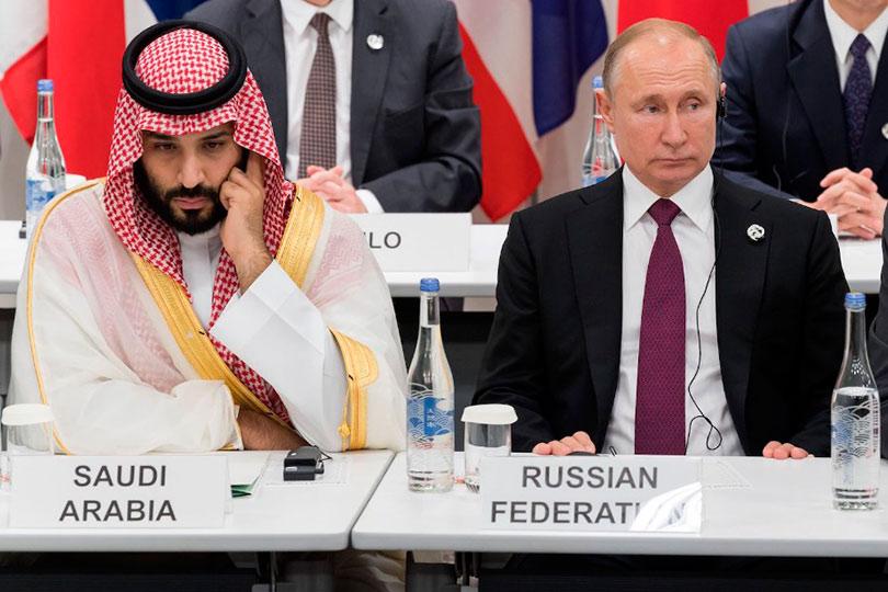 Путин и бен Салман