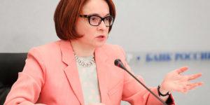 ЦБ и Набиуллина собираются снизить ставку на 0,5%, но даже если сделать ее отрицательной, то России это не поможет