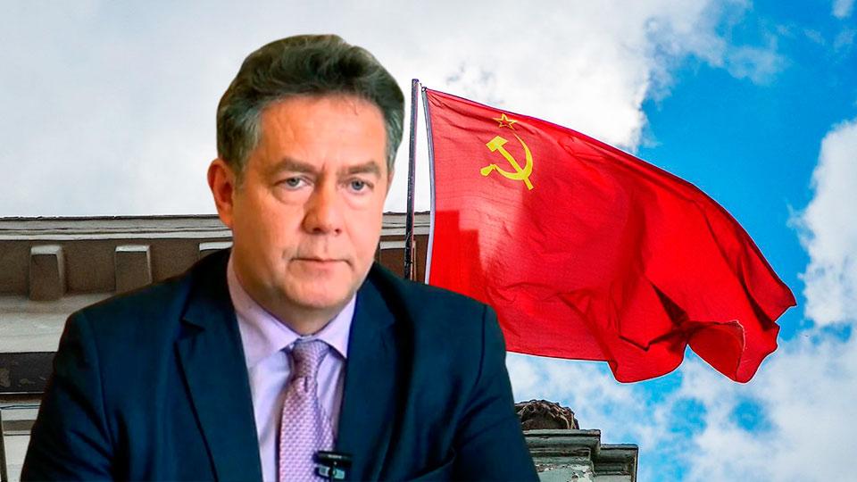 Платошкин и флаг СССР