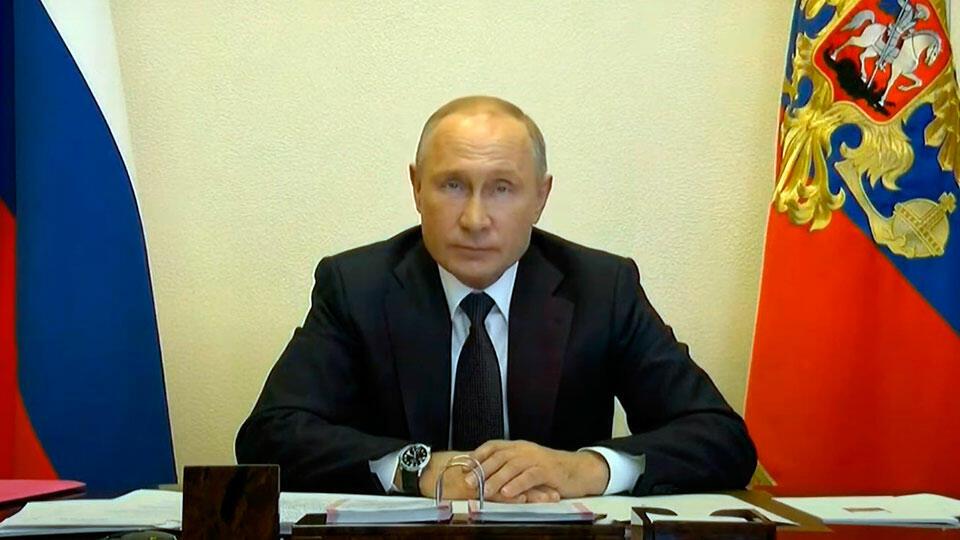 Обращение Путина 28 апреля 2020 года