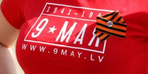 Из-за COVID-19 в Риге не будет проходить празднование Дня Победы
