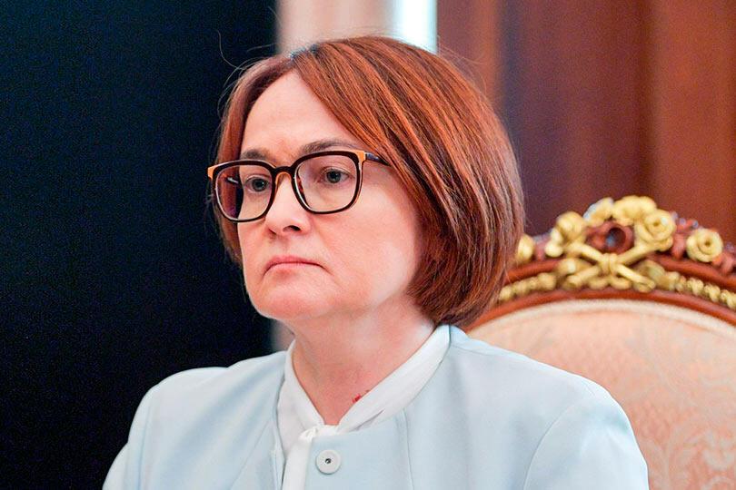 Эльвира Сахипзадовна Набиуллина
