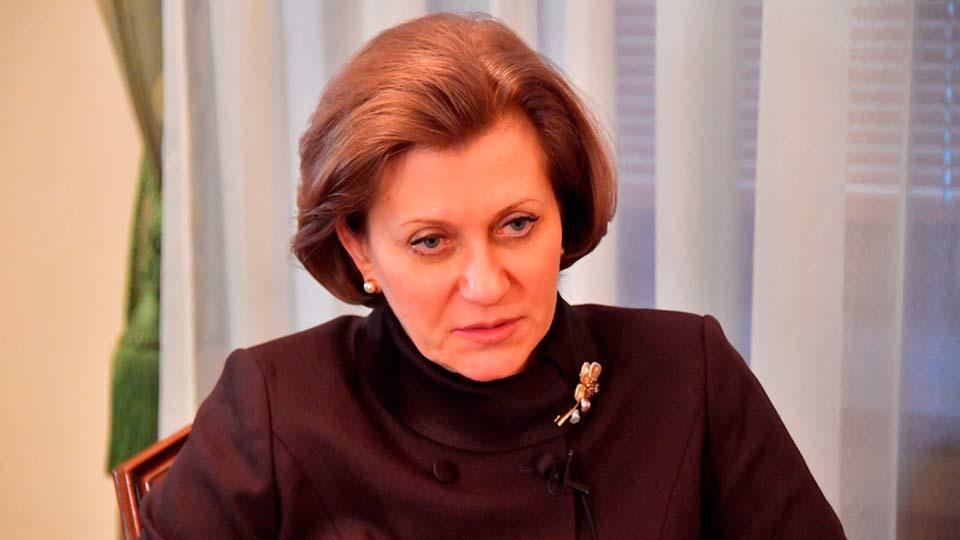 Глава Роспотребнадзора РФ Анна Попова