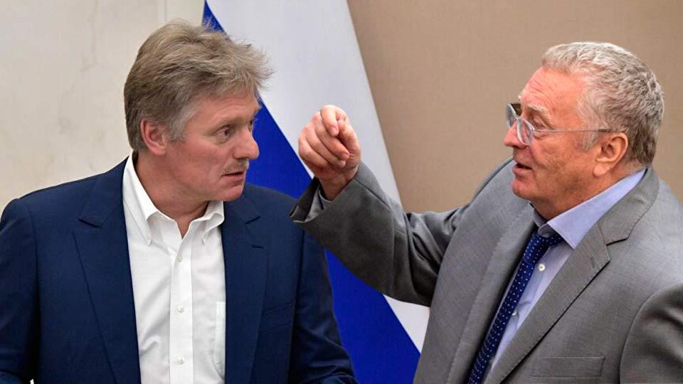 Жириновский и Песков