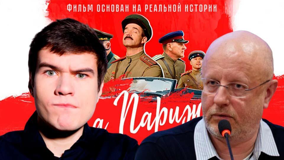 Евгений Баженов и Дмитрий Пучков